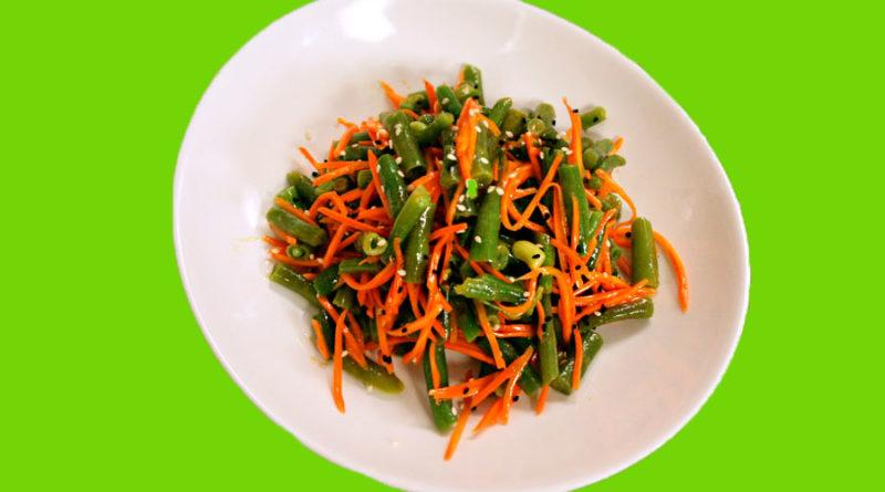 Фасоль стручковая с морковью по-корейски